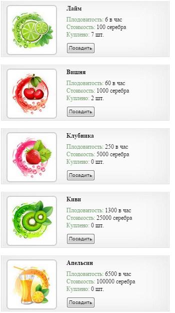 http://topfarm.ucoz.com/air-farm.jpg