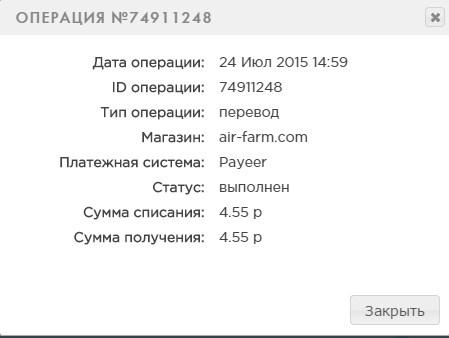 http://topfarm.ucoz.com/air-farm/111.jpg