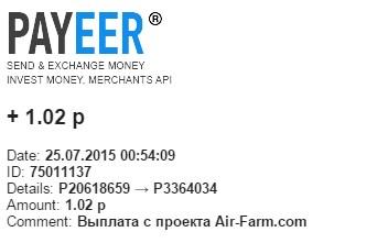 http://topfarm.ucoz.com/air-farm/25.07.2015af.jpg